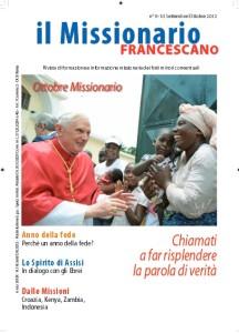 Archivio2012